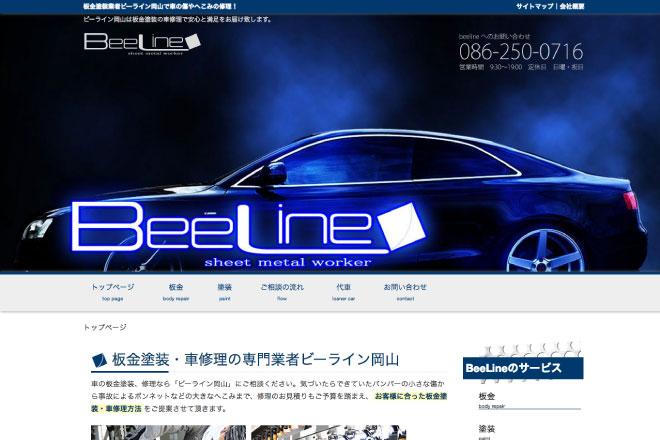 works-beeline